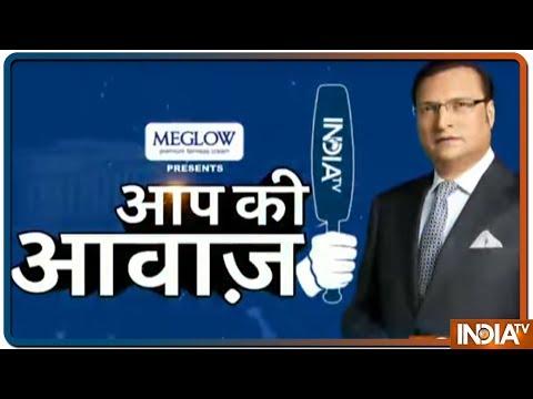 Aap Ki Awaaz: Watch India TV Special Show From Nagpur
