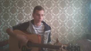 Баста - Сансара (Кавер под гитару)