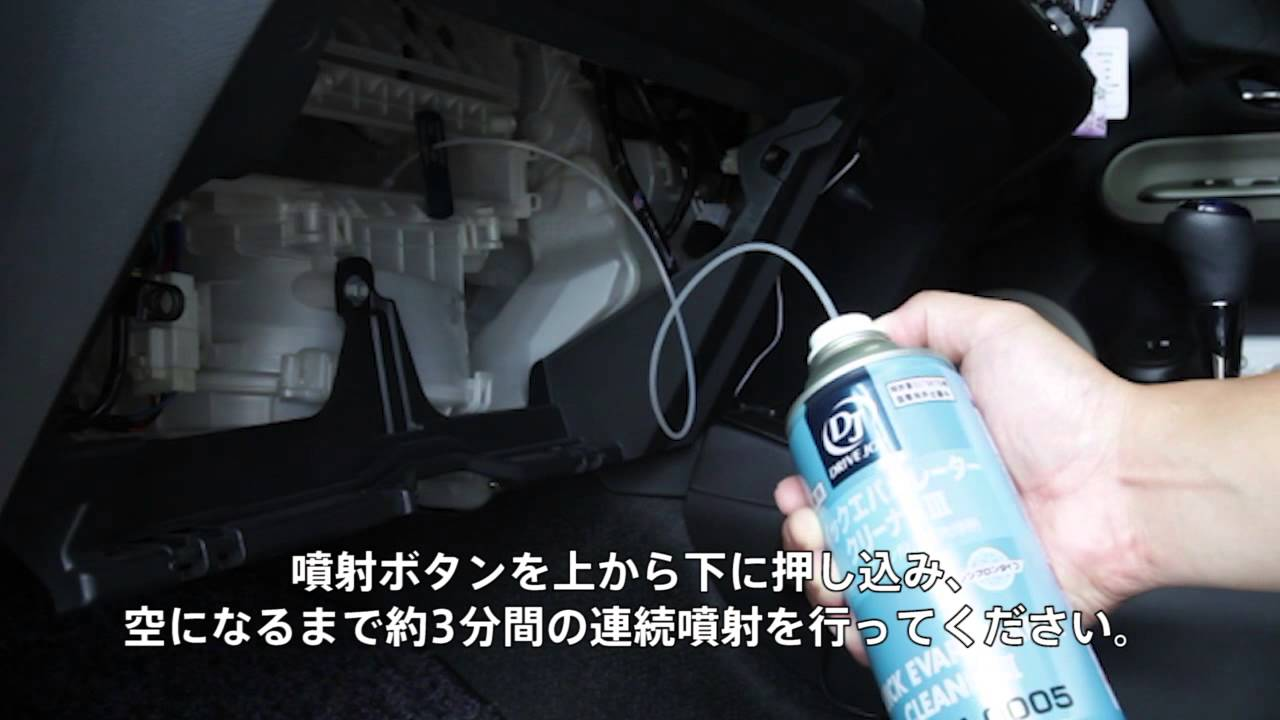 エアコン 臭い 原因 車