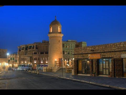 Souq Waqif, Art Museum, Doha, Qatar