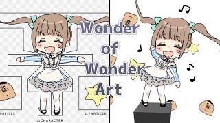 絵を描くと初音ミクの曲に合わせて踊ってくれるサイトを紹介!【Wonder of Wonder Art】