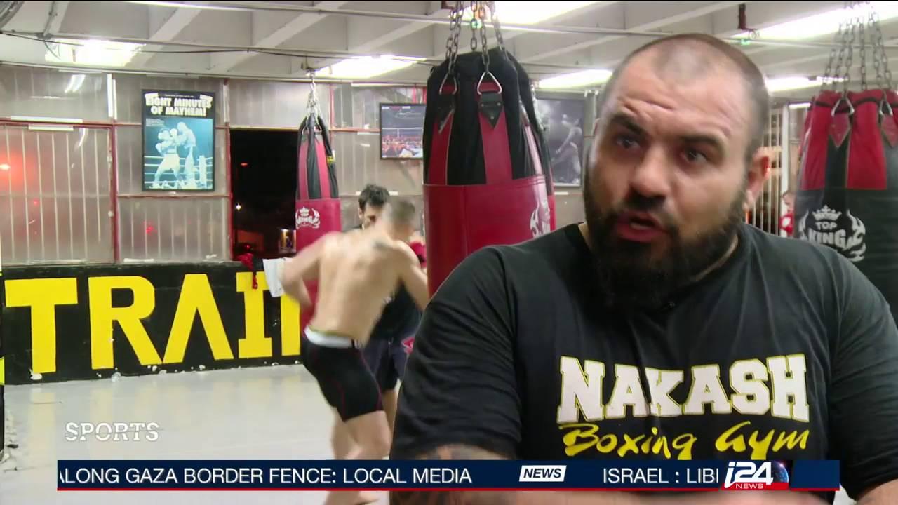 krav maga fighting techniques pdf