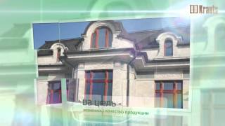 Krauts. Деревянные окна, евро окна со стеклопакетом , дерево-алюминиевые окна(Наш сайт: http://krauts.ru/, 2016-02-05T11:03:23.000Z)