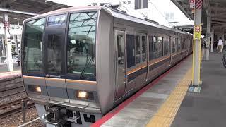 【JR西】207系 T17編成 普通京都行き 茨木発車 (FHD)