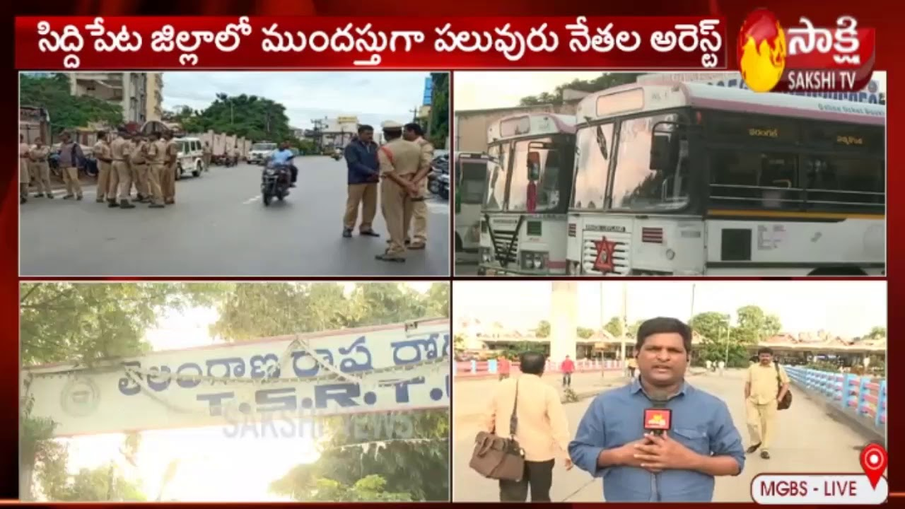Image result for telangana bandh by TSRTC today
