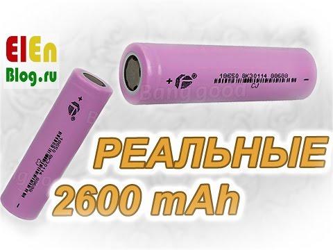 Как измерить емкость аккумулятора li ion 18650?