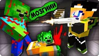 Как она это сделала? [ЧАСТЬ 56] Зомби апокалипсис в майнкрафт! - (Minecraft - Сериал)