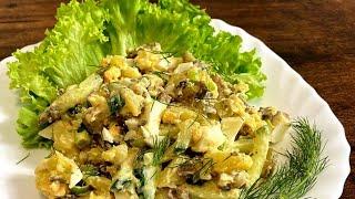 Быстрый и очень вкусный  Салат с грибами!  #shorts