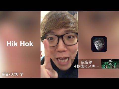 YouTubeのウザい広告自力でやってみたw【1分耐久】【Tik Tok】【パロディ】 - YouTube