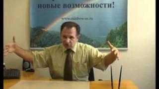 видео Конец света. Как это будет.Часть2.(12.12.2012)