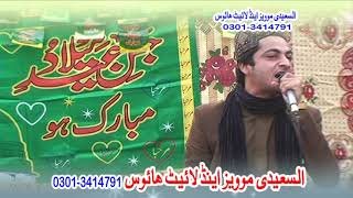 Peerzada Sohil Manzoor Naat  sharif at Head Langiwar