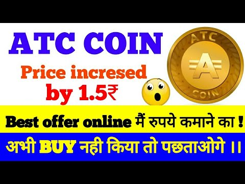 ATC coin price updates | earn big money with ATC coin