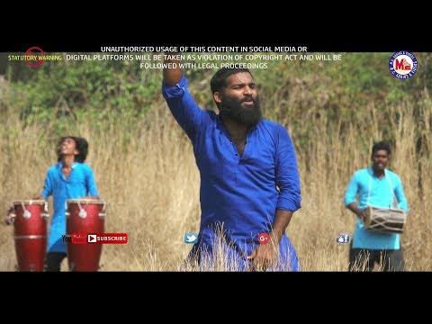 ഒരു കാസറഗോഡന് നാടന്പാട്ട് | Nadanpattu Video Song | Kerala Cultural Song | Kiran Iriyanni