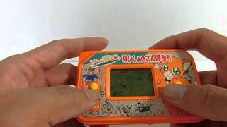 15422 Bandai Pocket Club P-1 mini Mikan Enikki