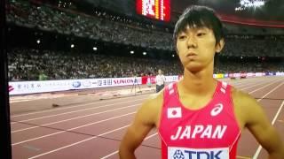 Usain Bolt 200 meters  semi final
