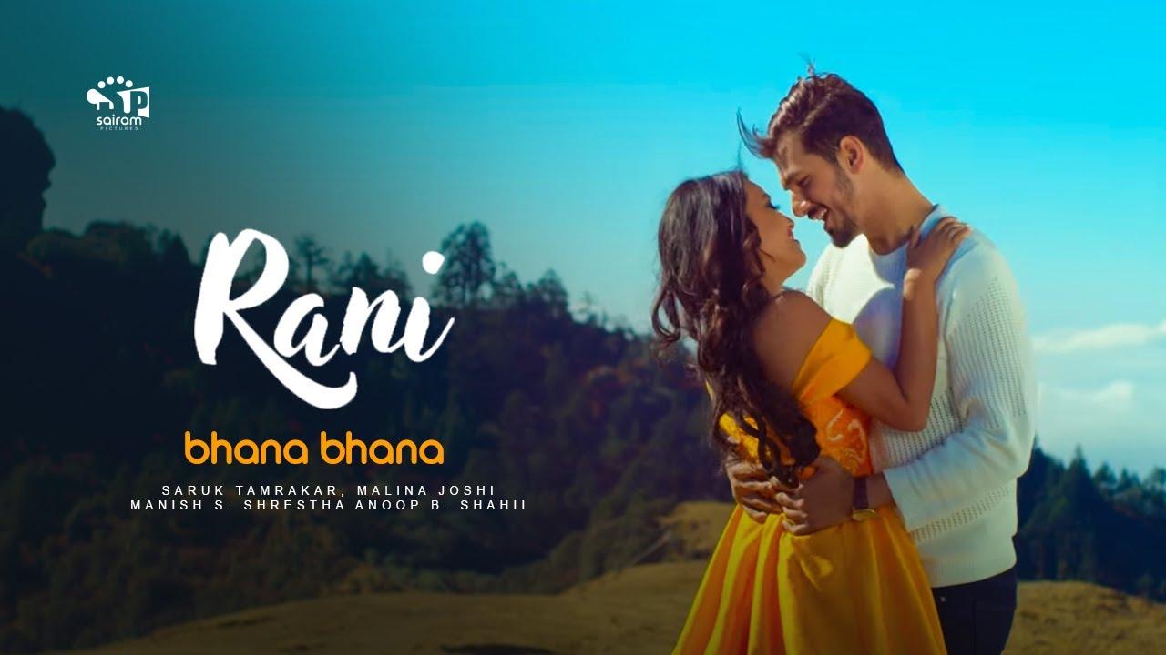 Download Vijay Ghimire and Nikhita Thapa - Bhana Bhana (Nepali Movie) Rani