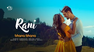 Vijay Ghimire and Nikhita Thapa - Bhana Bhana (Nepali Movie) Rani