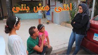 شوفو الام عملت ايه فى بنتها عشان تتجوز !!