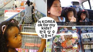 Shopping in Korea & Concerns on my kids in Korea | Black Korean Family Vlog ep. 170