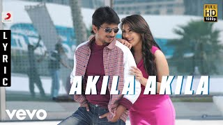 Oru Kal Oru Kannadi - Akila Akila Tamil Lyric | Harris Jayaraj | Udhayanidhi Stalin