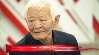 [Монгол Тулгатны 100 эрхэм] - П.Бадарч