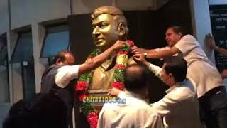 Bengaluru Mayor Sampath Raj Visits KFCC