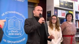 Николаи Стариков Встреча с жителями города Екатеринбурга(, 2015-12-28T12:14:28.000Z)