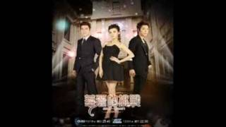 Skip-Beat! Drama 華麗的挑戰 OST (Opening & Ending) - Super Junior M - S.O.L.O & This Is Love