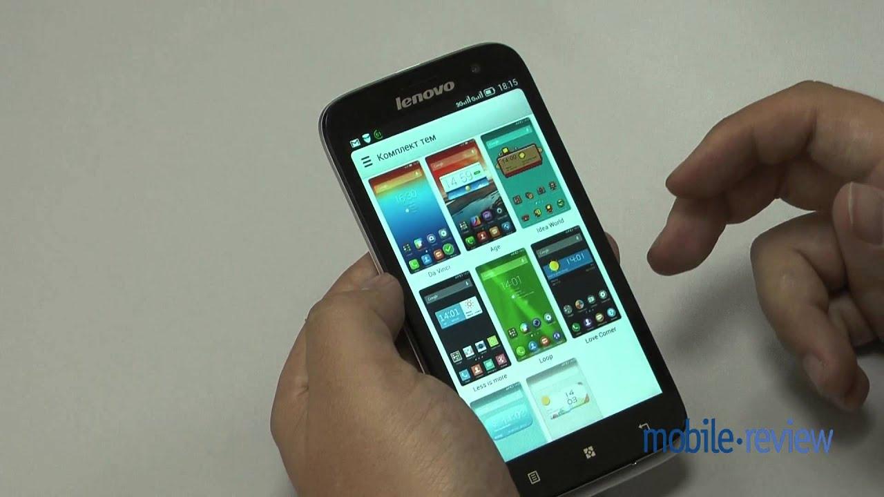 Купить смартфон lenovo s930, цвет. Продажа телефонов леново s930 по лучшим ценам с доставкой по москве и другим городам россии.
