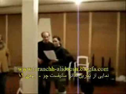 taraneh ali doosti - YouTube