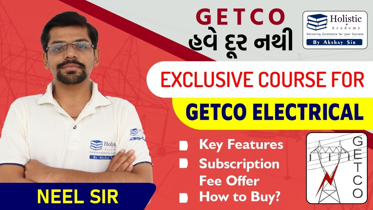Key Features || Exclusive Course for GETCO Electrical || How to Buy with offer || Electrical Batch
