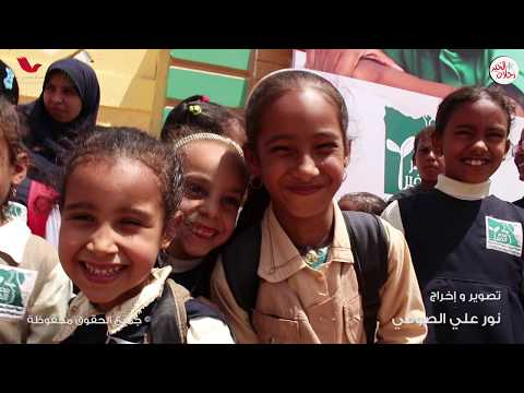 Bayan school Aswan trip with Bahrain Trust Foundation