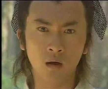 Yi Tian Tu Long Ji