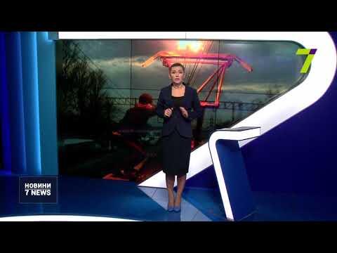 Новости 7 канал Одесса: В Одесі струмом вдарило хлопця, який заліз на вагон потяга