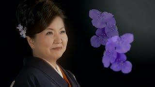 愛川まみ - 紫露草