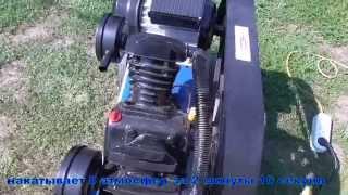 обзор двухпоршневого компрессора