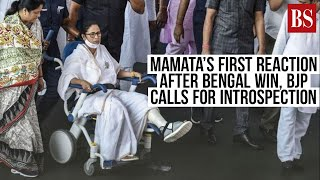 Mamata's first reaction after Bengal win, BJP calls for introspection