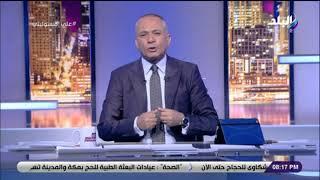 على مسئوليتي - أحمد موسى لـ مرتضى منصور: «هو الجن مابيظهرش غير فى مباريات الأهلي»