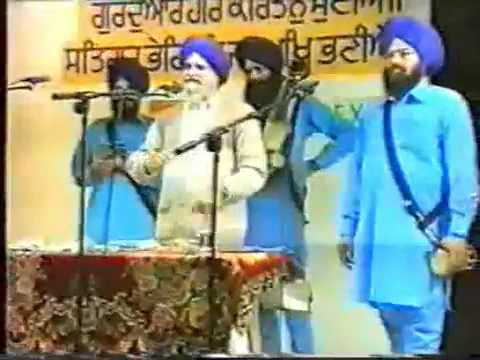 Maharaja Ranjit Singh Prasang Dhadi Daya Singh Dilbar