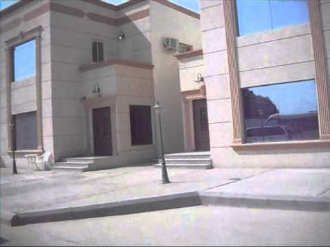 My Apartment in Saudi Arabia