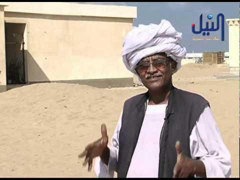 halayeb rep-Mohamed Elaref Korim.mov