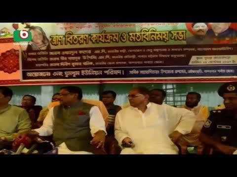 Rohinga Relief   Shahnaj   25Sep17