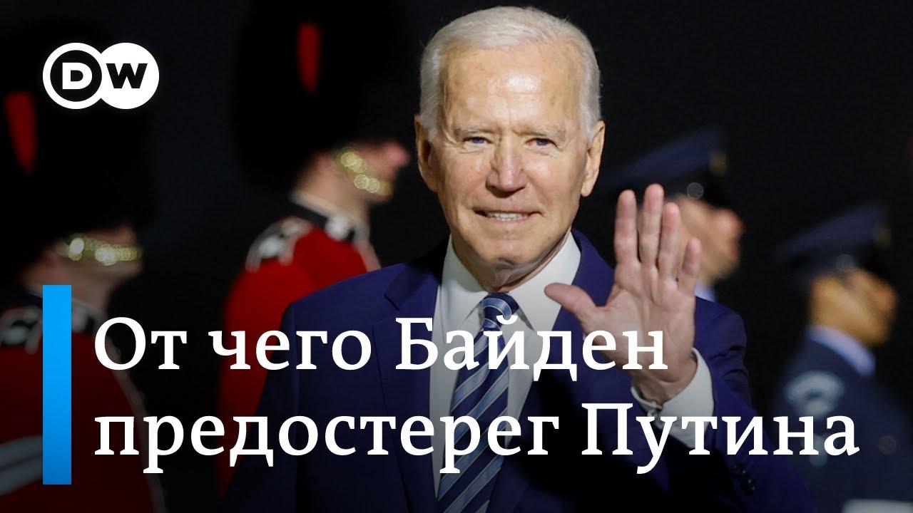 Глава Уралхима Мазепин заявил что не финансировал Nexta Родители Протасевича об интервью