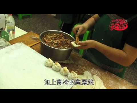 食尚玩家高雄屏東小吃 高雄苓雅區 - YouTube