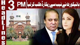 Sharif Family's Appeals: IHC Issues Notice To NAB | Headlines 3 PM | 17 July 2018 | Express News