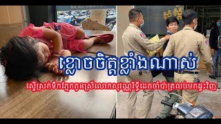 ខ្លោចចិត្ត!កូនស្រីលោកសុវណ្ណរិទ្ធីដេកចាំឪពុកចេញមកវិញឃើញហើយស្ទើរស្រក់ទឹកភ្នែក|Khmer News Sharing