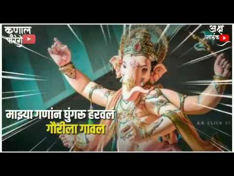 #ganpati_bappa_whatsapp_status-ganpati-whatsapp-status-chaturthi-special-whatsapp-status