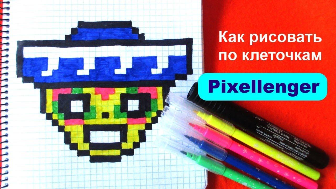 Поко Бравл Старс Как рисовать по клеточкам Простые рисунки Poco Brawl Stars How to Draw Pixel Art