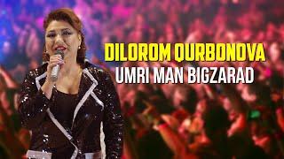 Дилором Курбонова - Умри ман бигзарад (Клипхои Точики 2020)