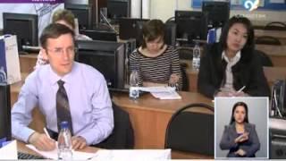 Социальный проект: Обучение журналистов работе с информацией на портале госзакупок - 2011 год